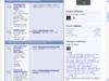 upload_2015-4-11_10-56-43.png